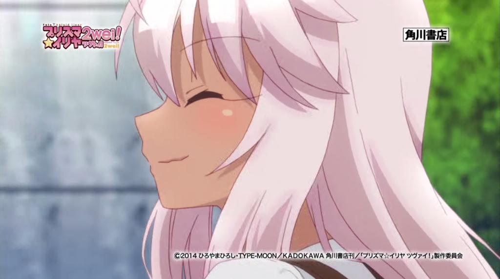 Fate Kaleid Liner Prisma Illya Drei!! OVA Promotional Video anime Screenshot haruhichan.com 1