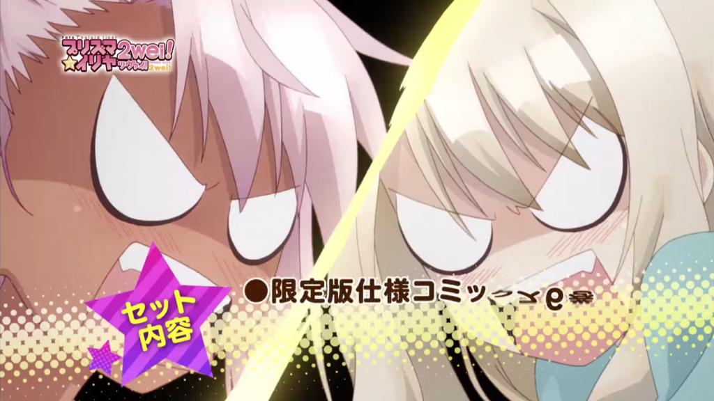 Fate Kaleid Liner Prisma Illya Drei!! OVA Promotional Video anime Screenshot haruhichan.com 3