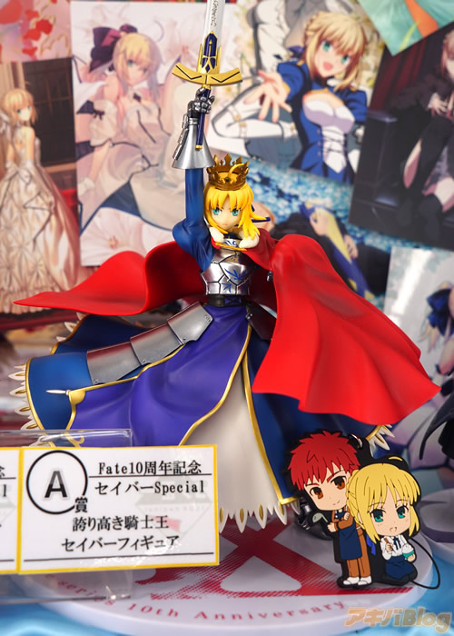 Fate Series Celebrates 10th Anniversary with a Ichiban Kuji Lottery Haruhichan.com anime A Prize The Proud King of Knights figure