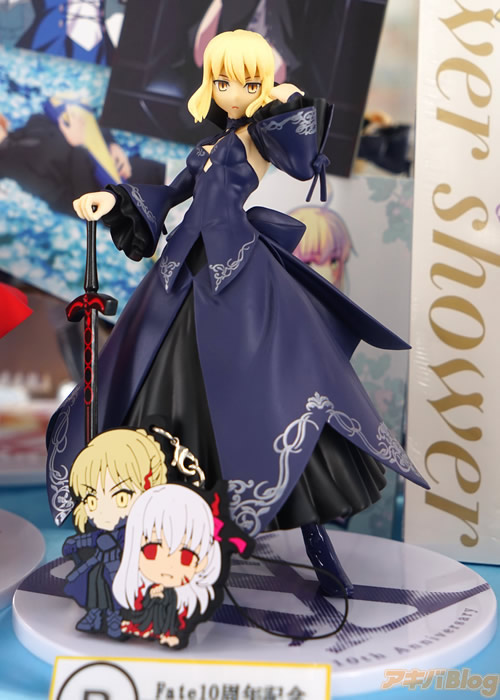 Fate Series Celebrates 10th Anniversary with a Ichiban Kuji Lottery Haruhichan.com anime B Prize Saber Alter Figure