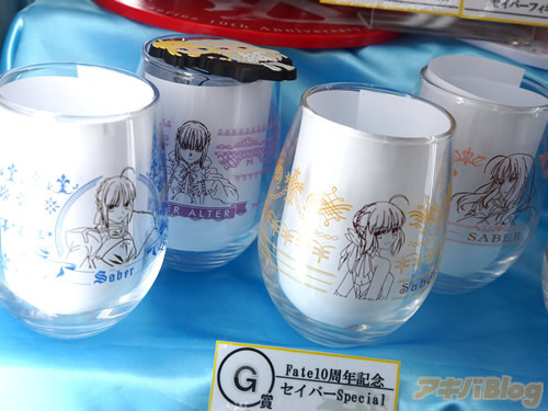 Fate Series Celebrates 10th Anniversary with a Ichiban Kuji Lottery Haruhichan.com anime G Prize Saber Art Glasses