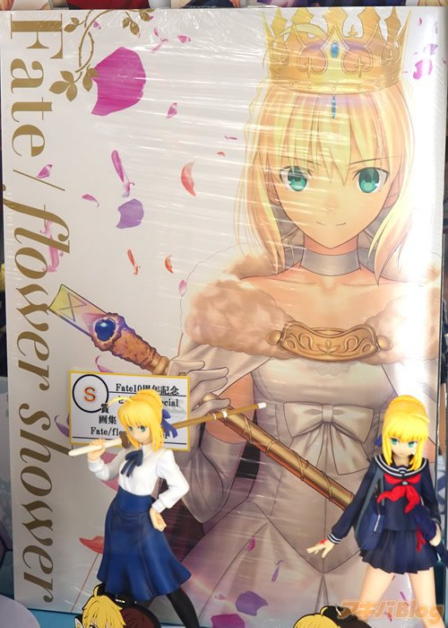 Fate Series Celebrates 10th Anniversary with a Ichiban Kuji Lottery Haruhichan.com anime S Prize Fate Artbook Flower Shower 2nd Edition