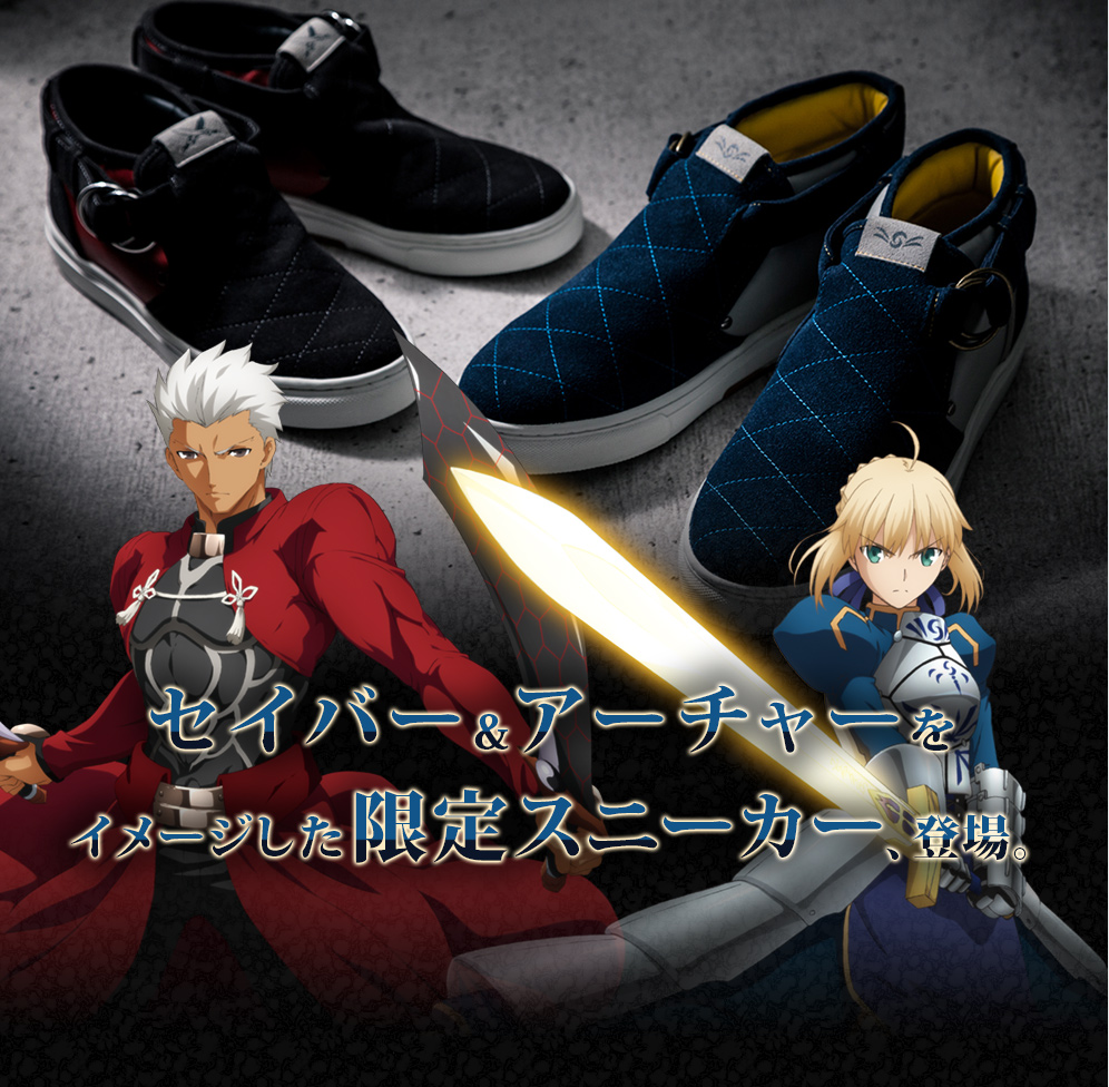 Fate Stay Night Shoes Go on Sale 7