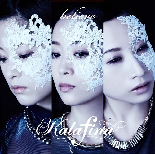 Fate-Stay-Night-Unlimited-Blade-Works-Believe-Kalafina_Haruhichan