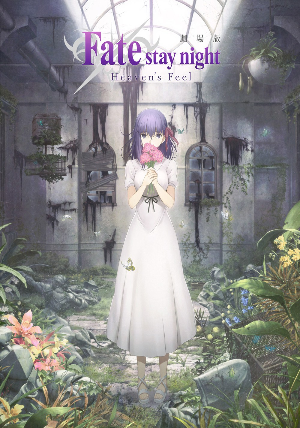 fate-stay-night-heavens-feel-anime-visual