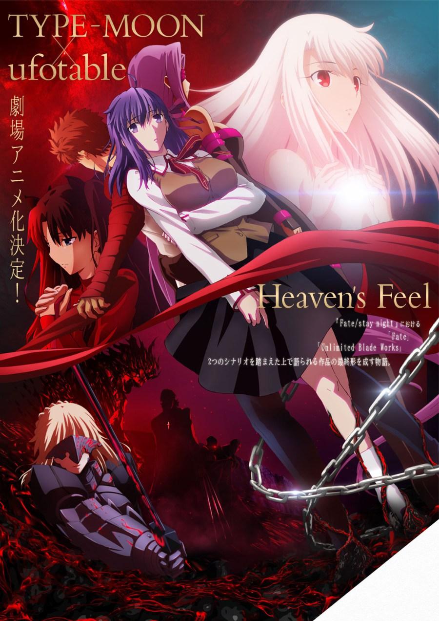 fate-stay-night-heavens-feel-visual-1-2