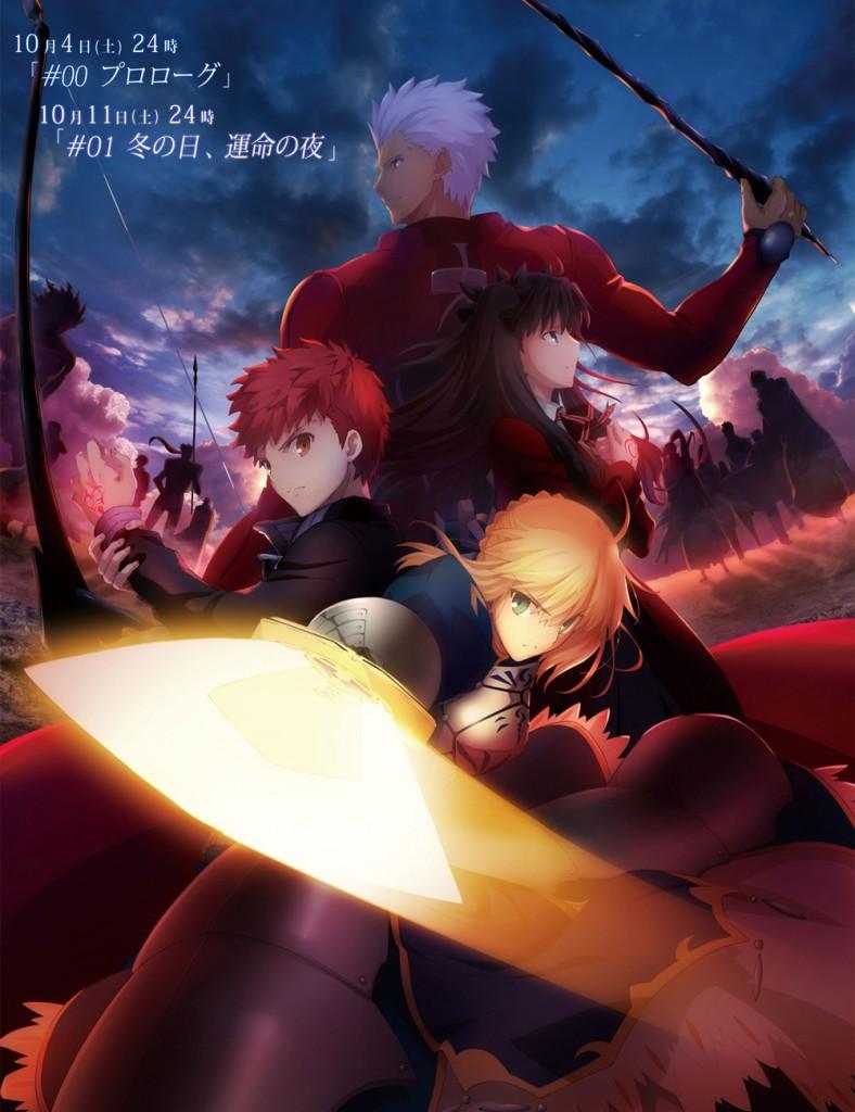 Fate-stay-night-Visual-4_Haruhichan
