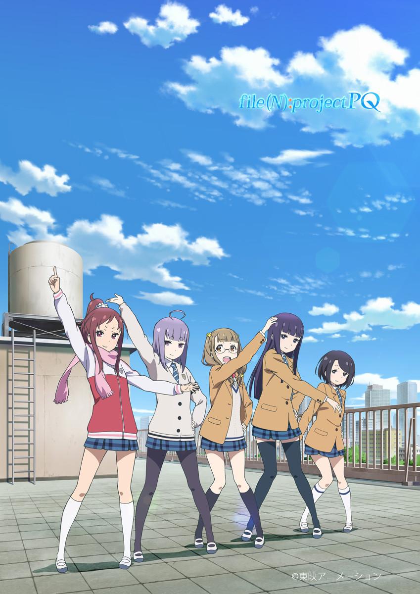 File Project PQ anime visual