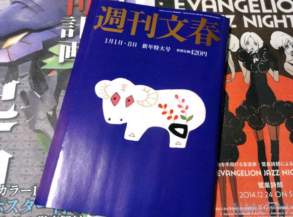 Final-Evangelion_Haruhichan.com-Film-Information