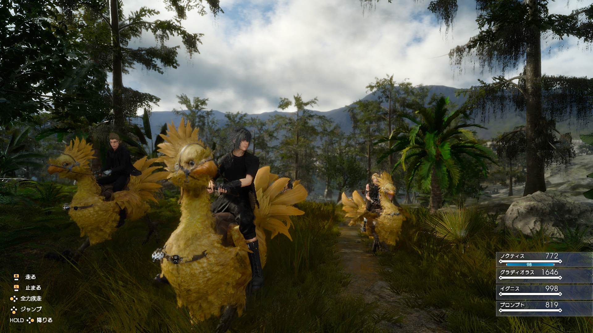 Final Fantasy XV Revealed at Tokyo Game Show 3