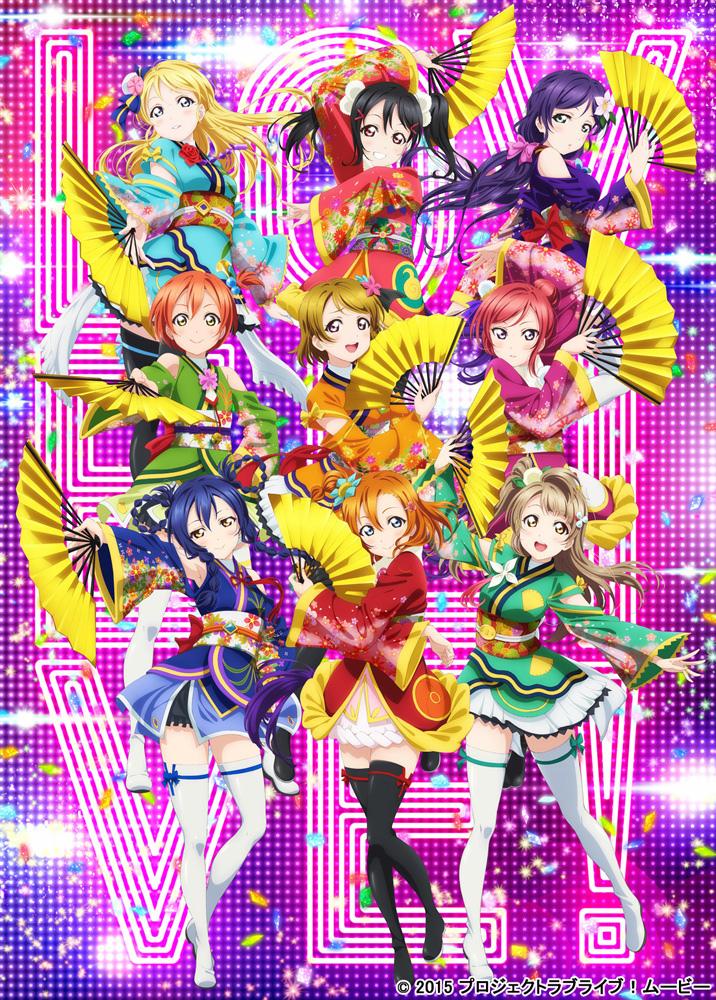First Love Live! School Idol Project Movie key visual haruhichan.com love live movie visual