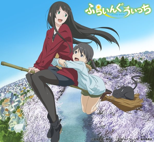 Flying Witch PV Image