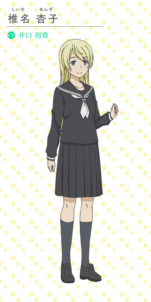Flying-Witch-TV-Anime-Character-Designs-Anzu-Shiina