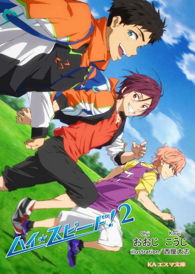 Free! 2nd season eternal summer Rin Matsuoka Sousuke Yamazaki