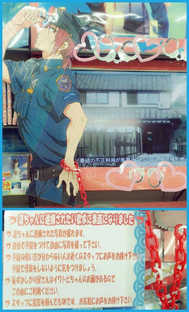 Free! Eternal Summer Rin Matsuoka haruhichan.com free! Iwatobi Swim Club 2