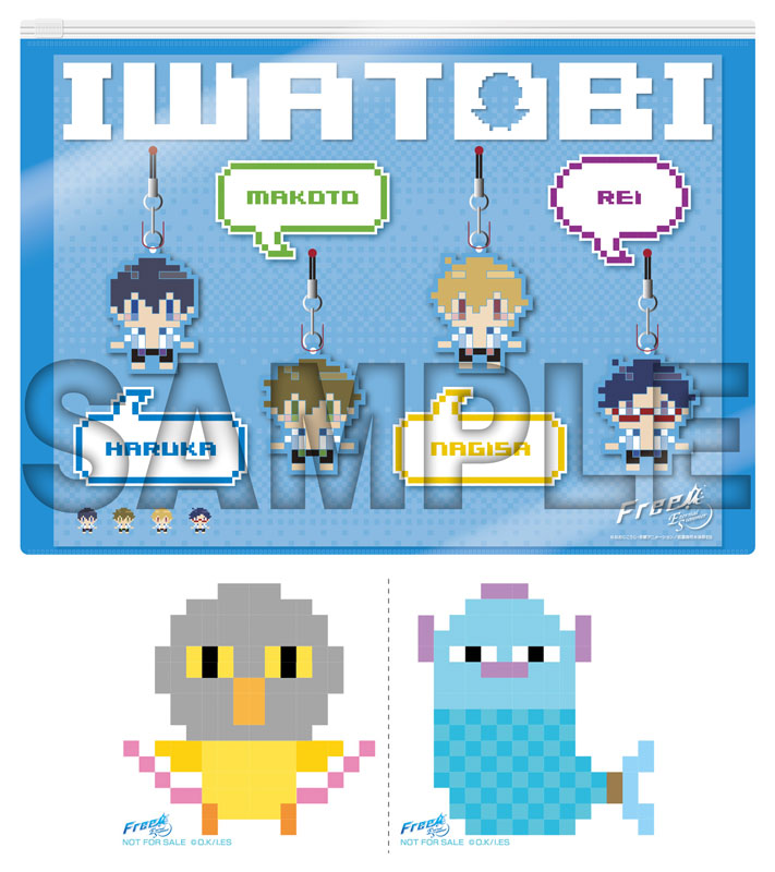 Free! Eternal Summer Straps to Be Sold at Comiket 87 haruhichan.com Free! Eternal Summer IWATOBI