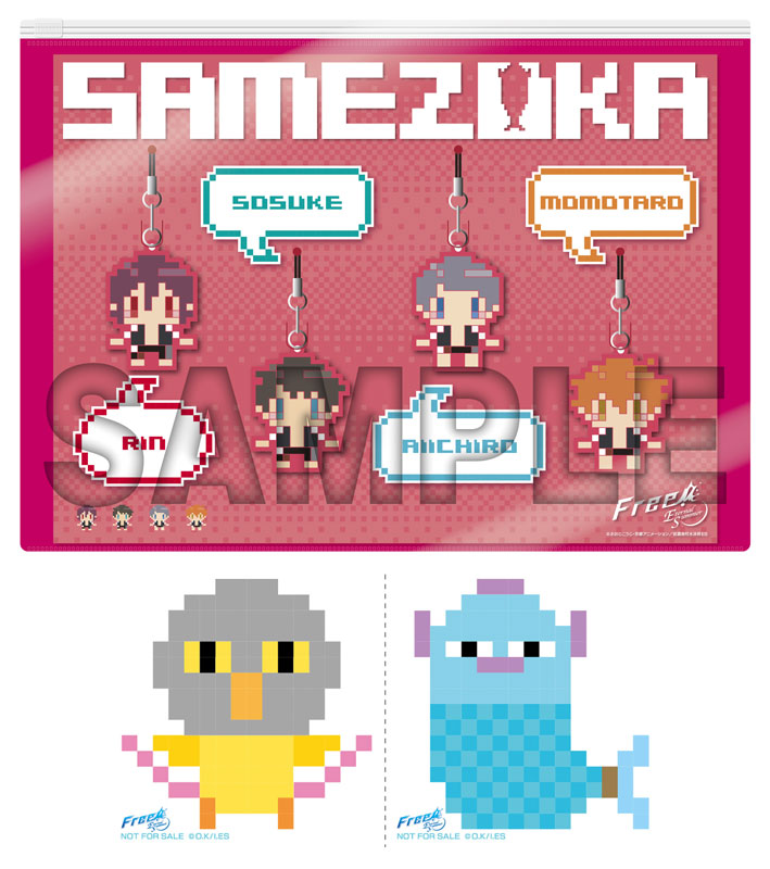 Free! Eternal Summer Straps to Be Sold at Comiket 87 haruhichan.com Free! Eternal Summer SAMEZUKA