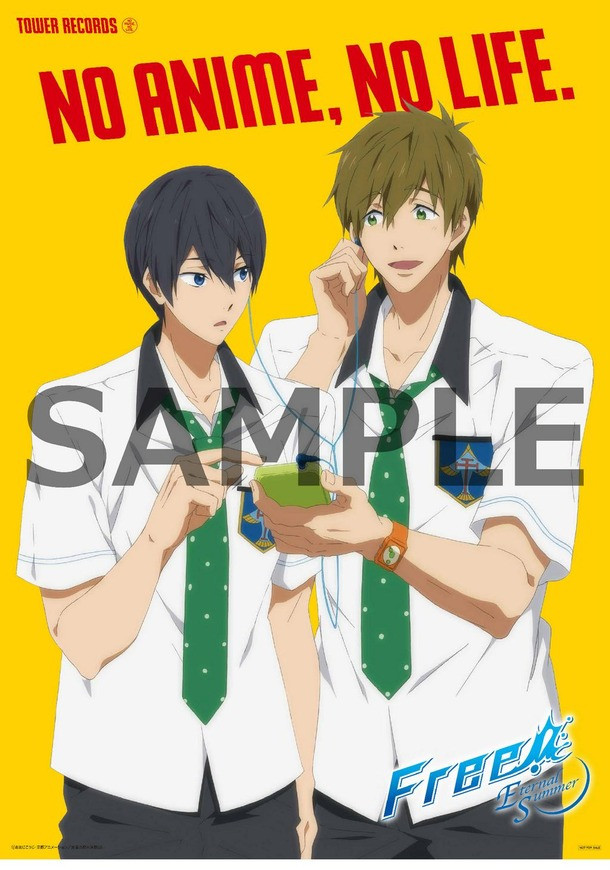 Free! Eternal Summer anime prize lottery promotion items No anime no life haruhichan.com free! Iwatobi Swim Club 2