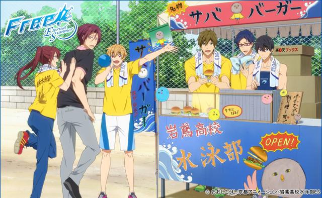Free! Eternal Summer anime prize lottery promotion items haruhichan.com free! Iwatobi Swim Club 2