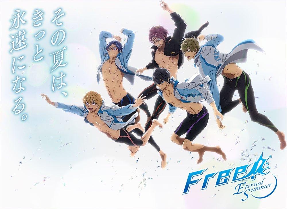 Free! Eternal Summer anime