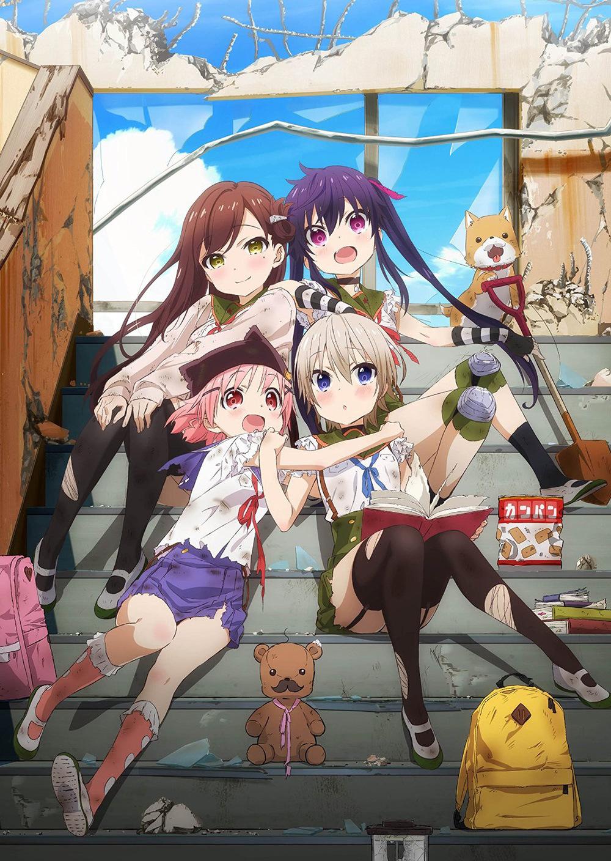 Gakkou-Gurashi-Anime-Visual-2