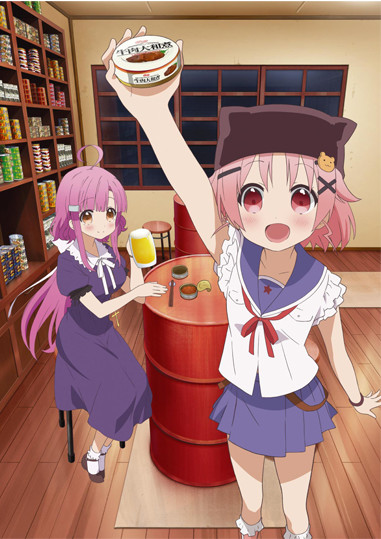 Gakkou Gurashi! Canned Goods to Be Sold by Mr. Kanso post card