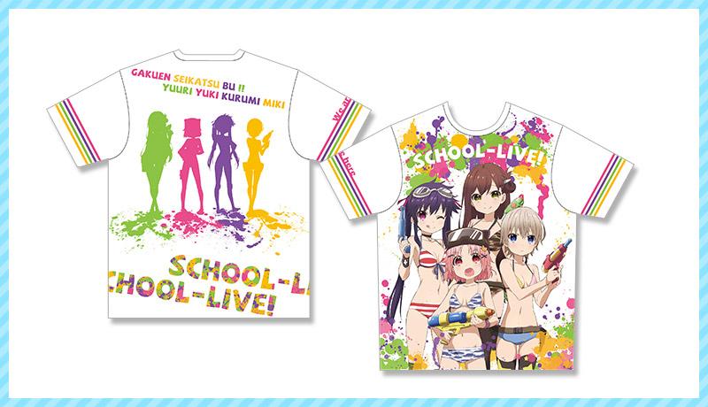 Gakkou Gurashi! Comiket 88 Goods Previewed T-Shirt