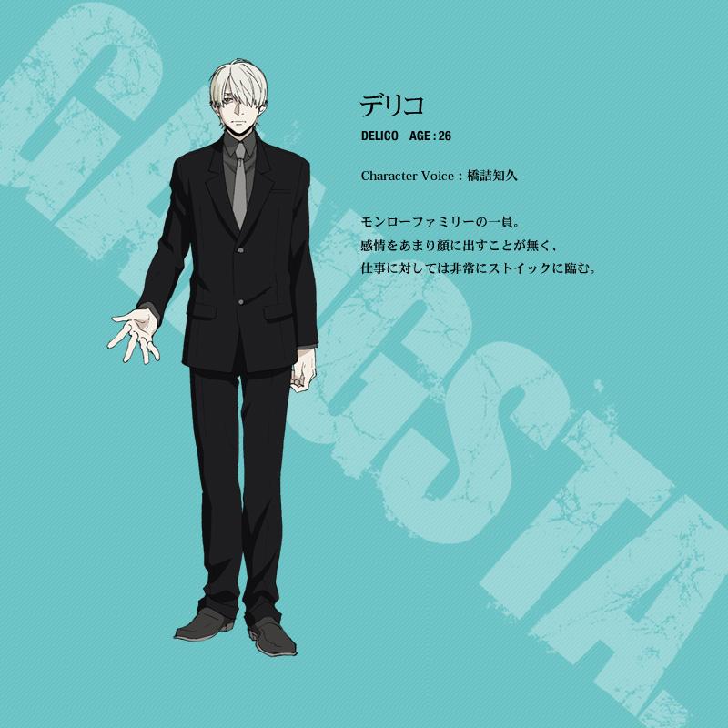 Gangsta.-Anime-Character-Design-Delico