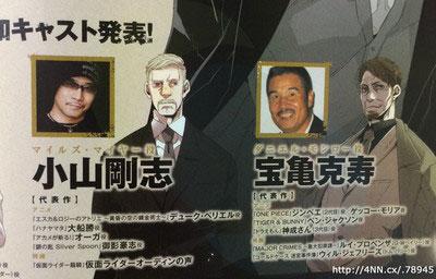 Gangsta._Haruhichan.com-Anime-Cast-Image-3