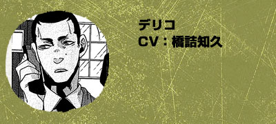 Gangsta._Haruhichan.com-Anime-Cast-Yang