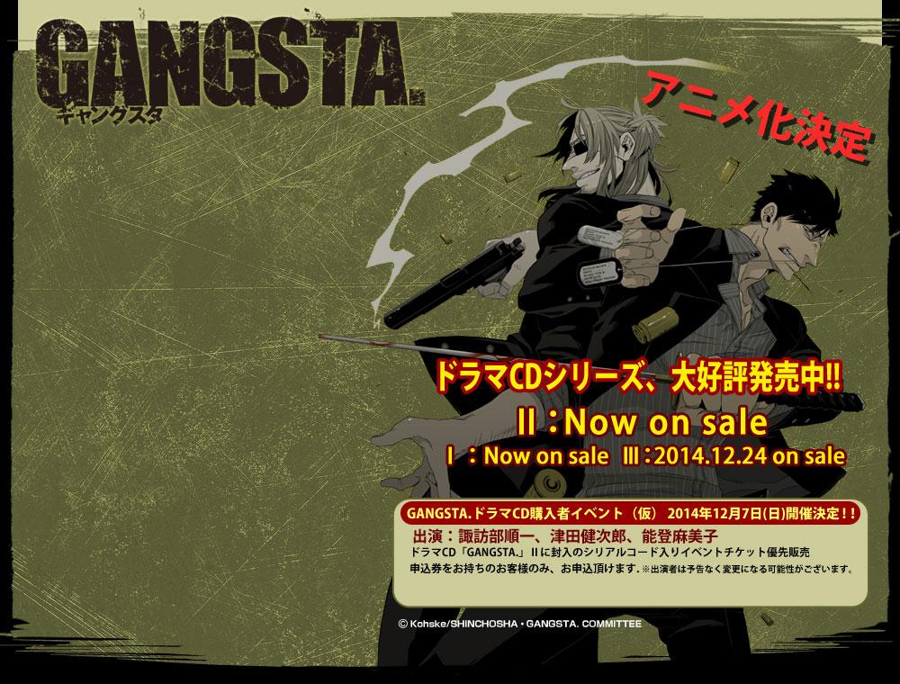 Gangsta._Haruhichan.com-Anime-Visual