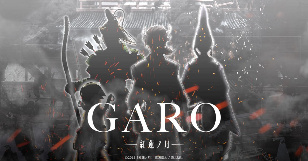Garo Season 2 Key Visual