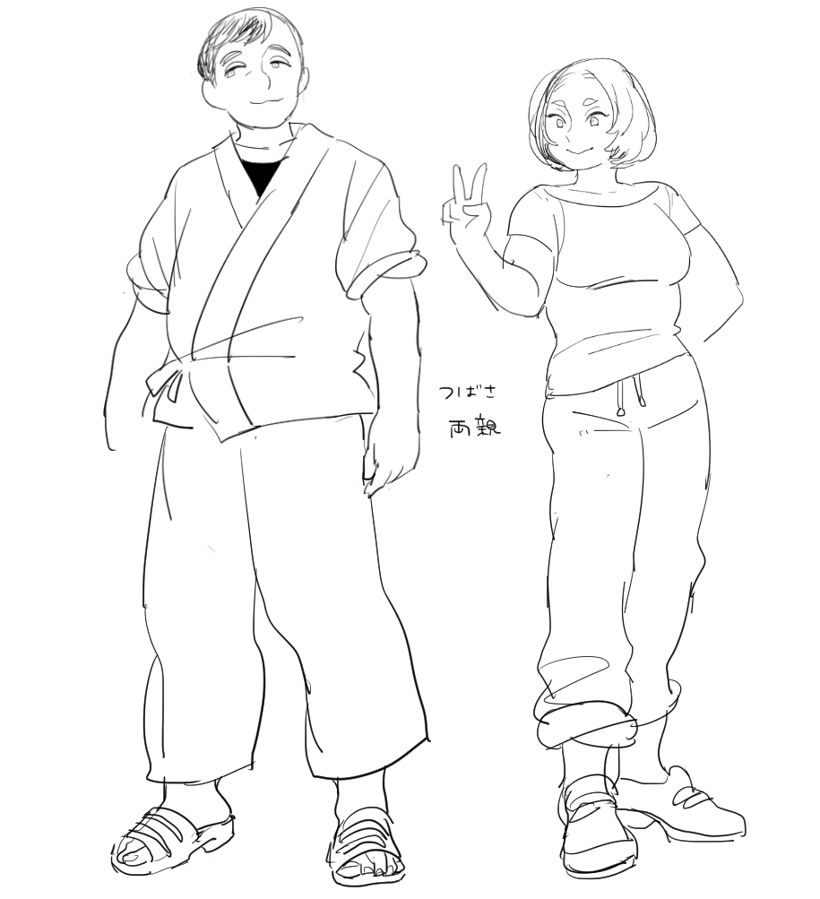 Gatchaman Crowds Insight Character Designs and Cast Revealed Goro Yamada as Kozo Misudachi