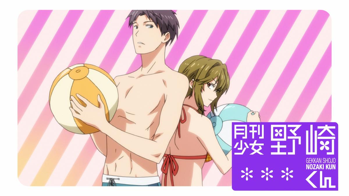 Gekkan Shoujo Nozaki-kun Beach Episode Previewed Haruhichan.com Gekkan Shoujo Nozaki-kun special beach episode 6