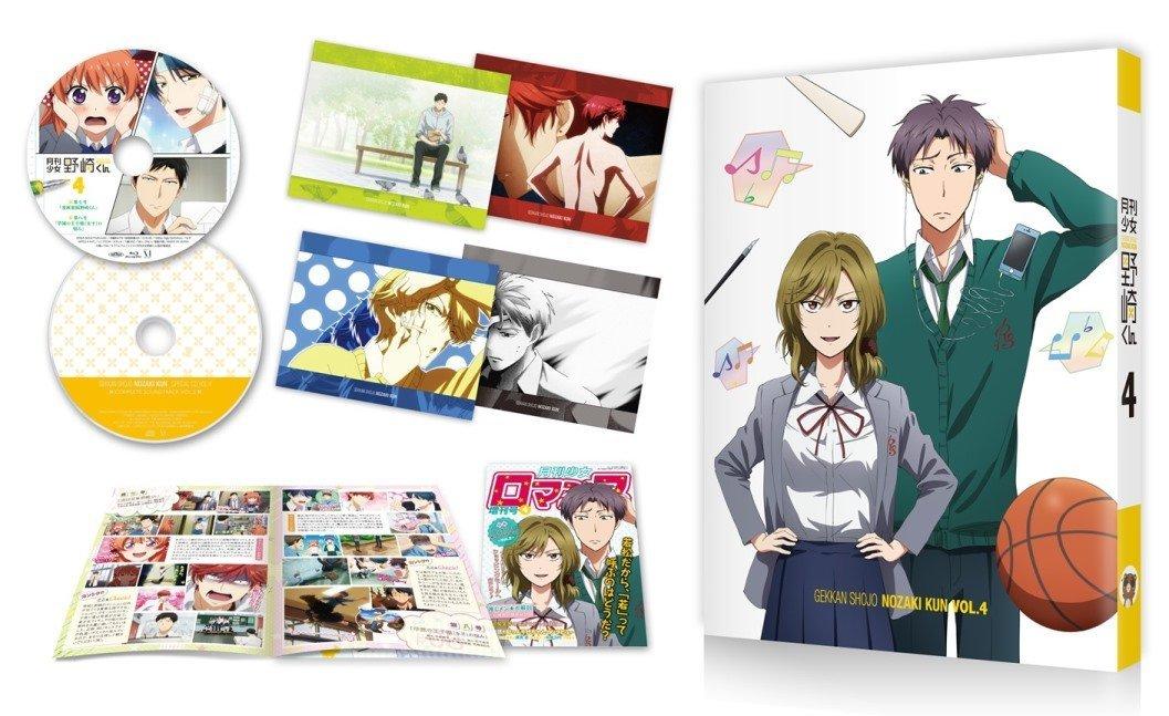 Gekkan-Shoujo-Nozaki-kun-blu-ray-volume-4-cover-revealed-haruhichan.com-Monthly-Girls-Nozaki-kun-blu-ray-dvd-volume 4