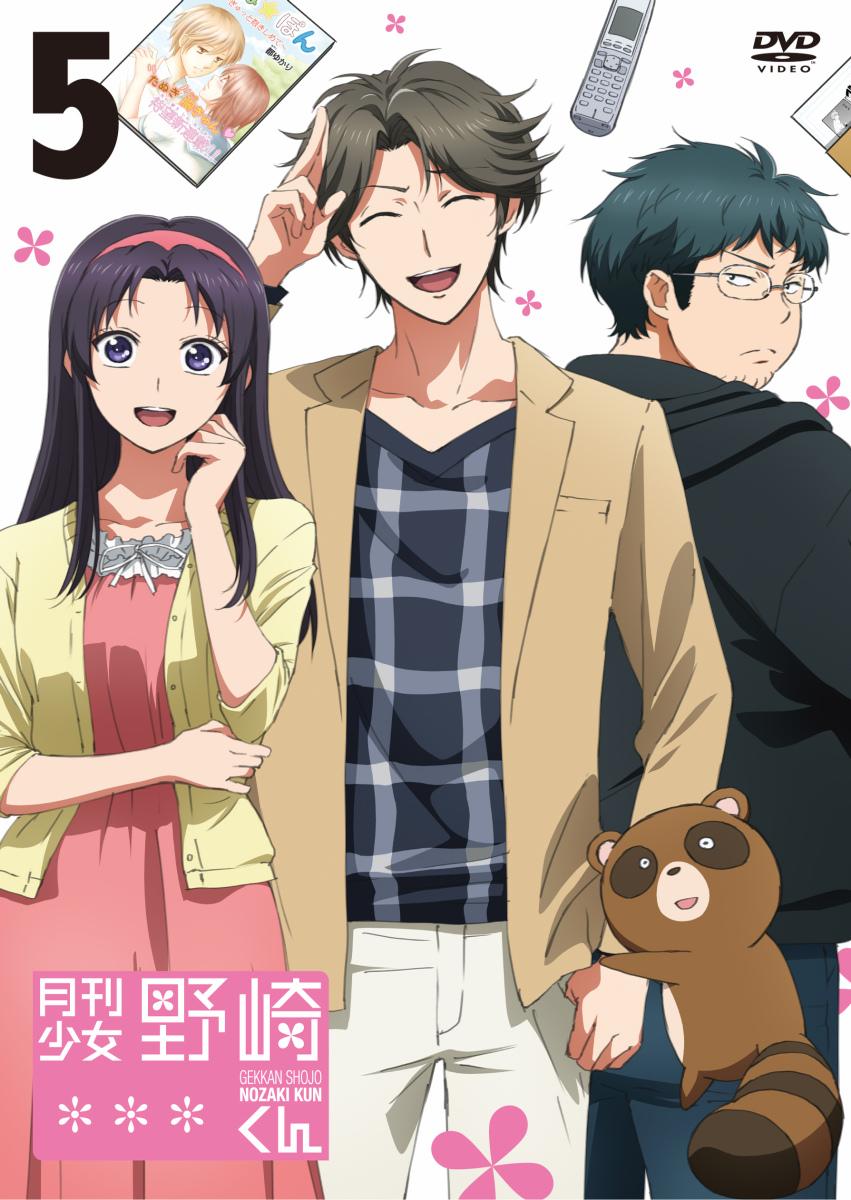 Gekkan-Shoujo-Nozaki-kun-blu-ray-volume-5-cover-revealed-haruhichan.com-Monthly-Girls-Nozaki-kun-blu-ray-dvd-volume-5-anime