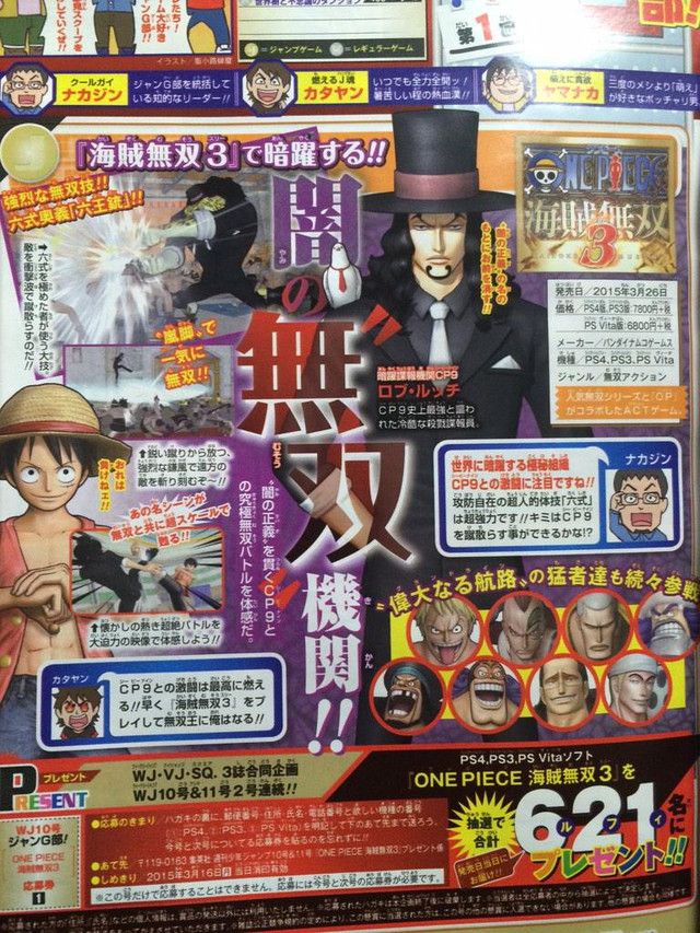 Gekko Moriah to Be Playable in One Piece Pirate Warriors 3 haruhichan.com rob lucci one piece