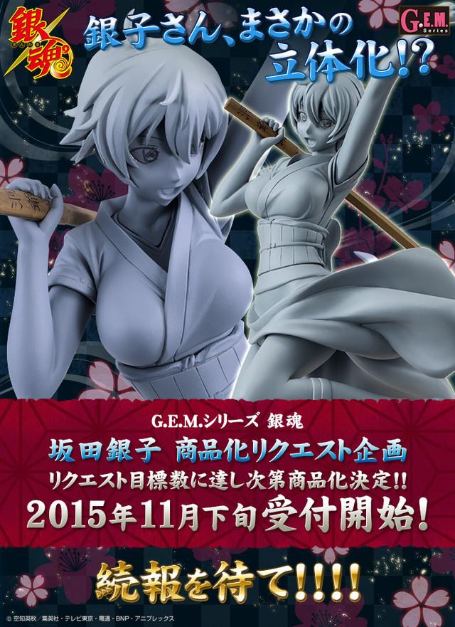 Genderbent Gintoki Figure Previewed 1