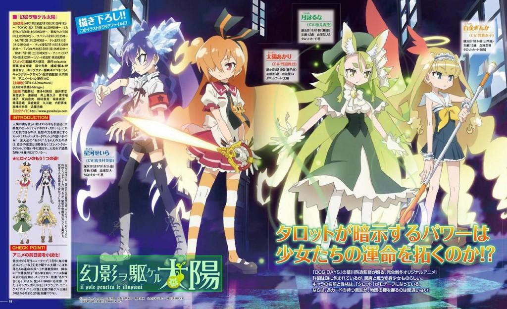 Genei wo Kakeru Taiyou anime