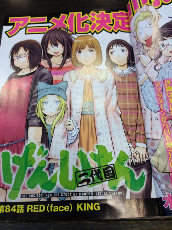 Genshiken Nidaime Anime