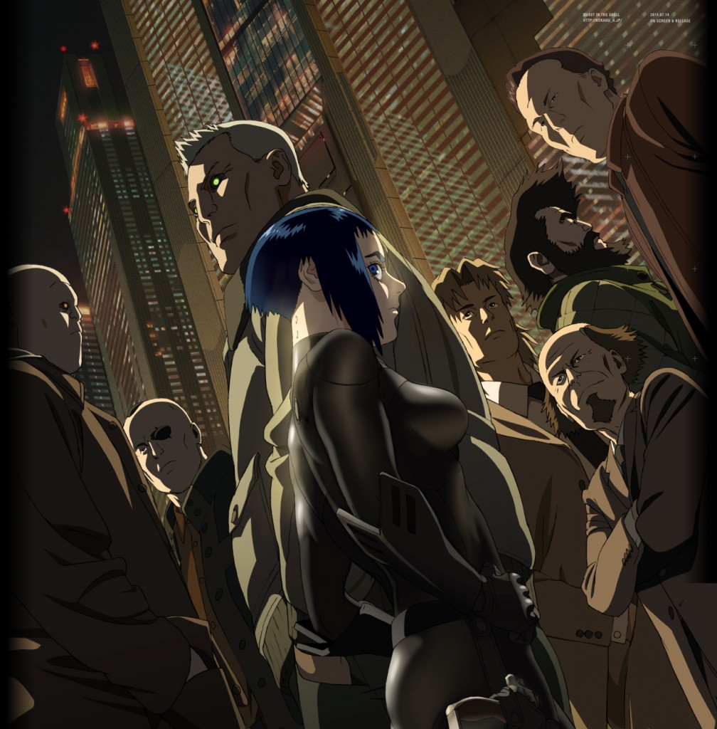 Ghost in the Shell Arise Border 4 Ghost Stands Alone Anime movie film key visual