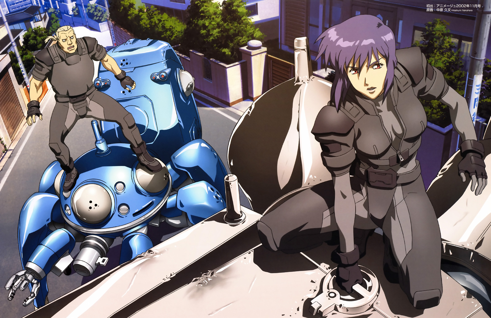 Ghost in the Shell anime visual
