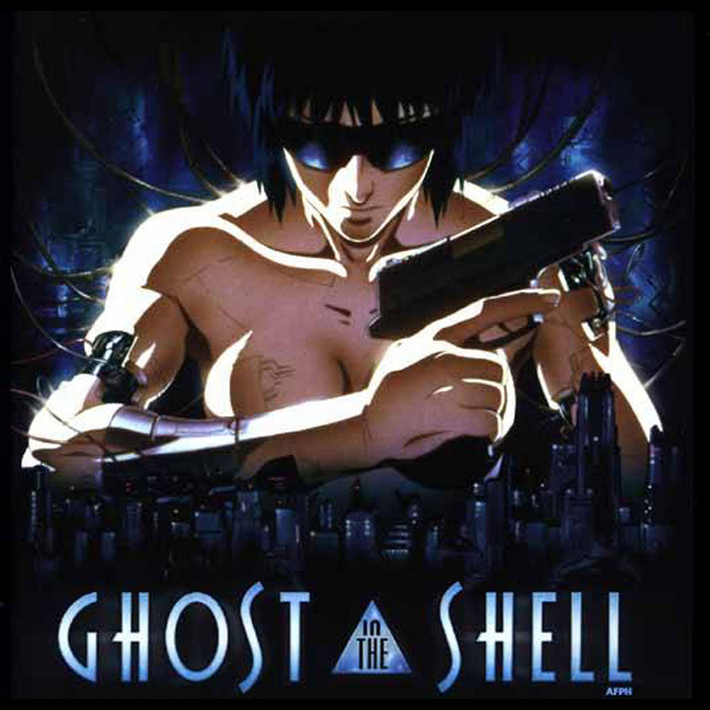 Ghost in the_Haruhichan.com Shell