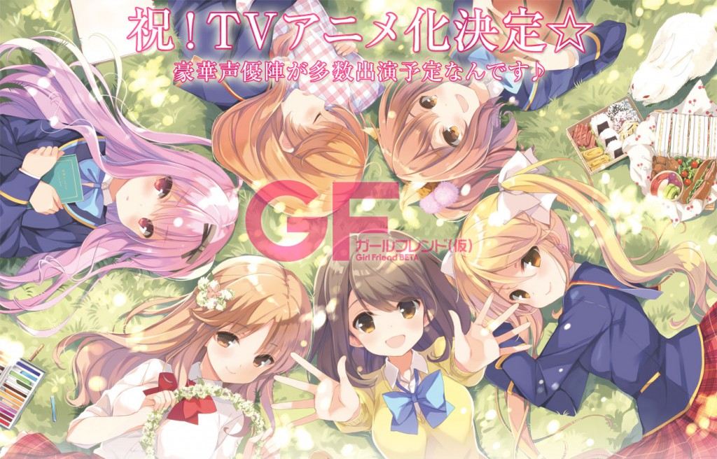 Girlfriend (Kari) Girlfriend (Beta) anime series