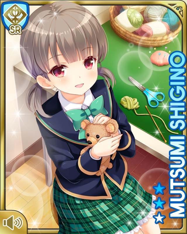 Girlfriend-(Kari)-Mutsumi-Shingino