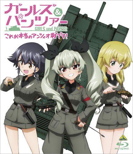 Girls-Und-Panzer-Kore-Ga-Hontou-No-Anzio-Sen-Desu-Blu-ray-Cover_Haruhichan.com