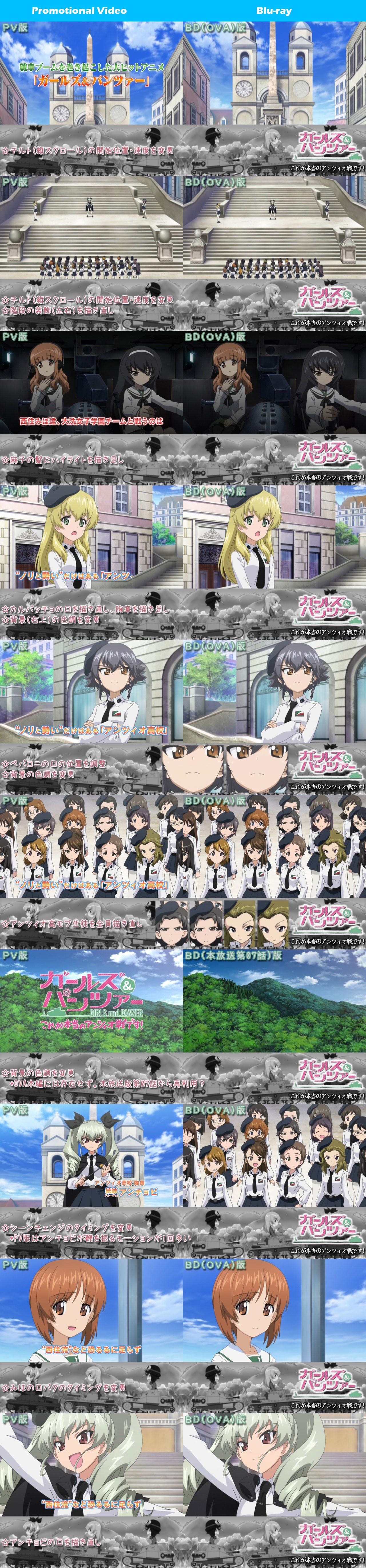 Girls-Und-Panzer-Kore-Ga-Hontou-No-Anzio-Sen-Desu-TV-and-Blu-ray-Comparison-1_Haruhichan.com