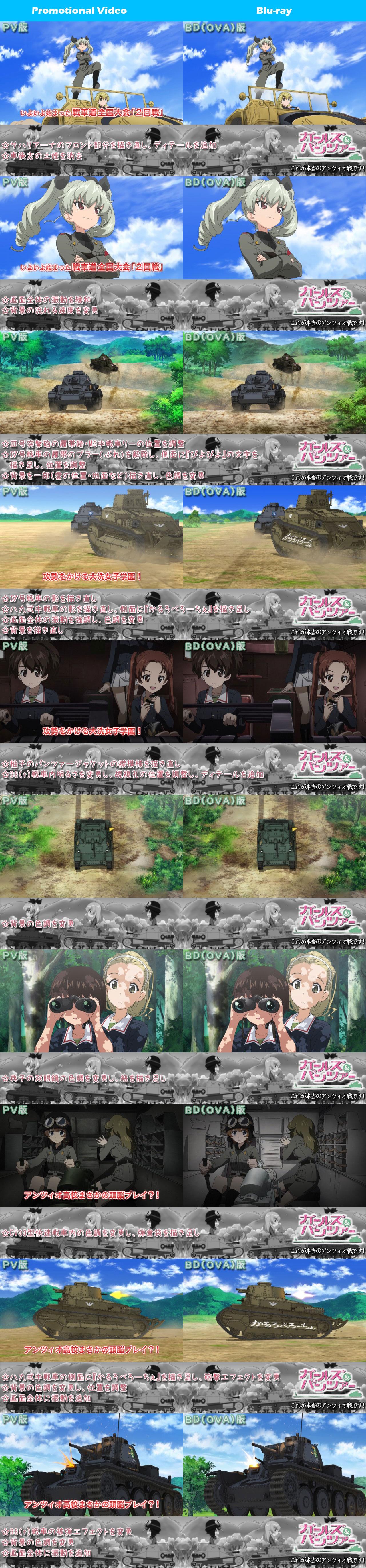 Girls-Und-Panzer-Kore-Ga-Hontou-No-Anzio-Sen-Desu-TV-and-Blu-ray-Comparison-3_Haruhichan.com