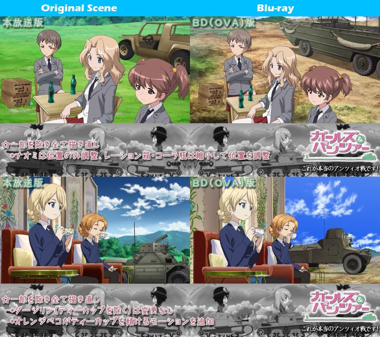 Girls-Und-Panzer-Kore-Ga-Hontou-No-Anzio-Sen-Desu-TV-and-Blu-ray-Comparison-7_Haruhichan.com