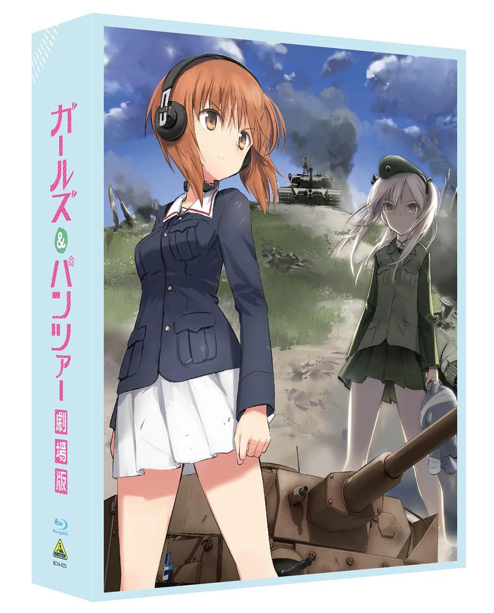 Girls-Und-Panzer-Movie-Blu-ray-Box